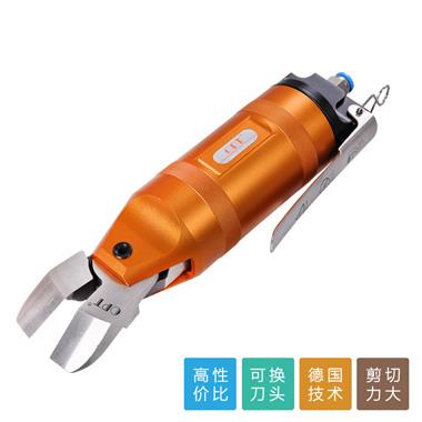 台湾OPT手按气动剪钳TS-30塑料水口气剪ZS7P气动铁皮剪金刚网剪刀