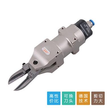 原装进口NS-5气动剪刀F1斜嘴钳ZS2不锈钢线气剪钳机械手气动剪刀