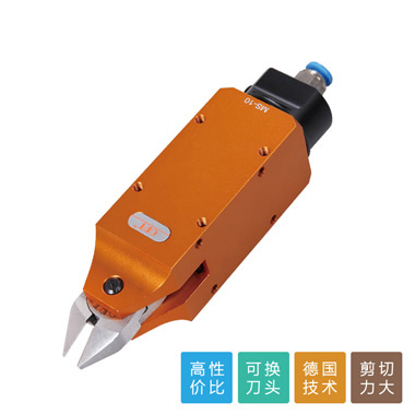 台湾进口MS-10方型气动剪FD3塑胶水口剪S4.1气动铁皮剪金属气动剪