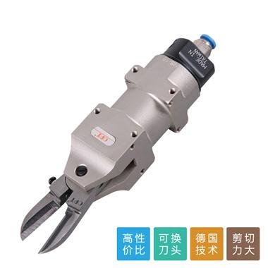 台湾原裝OPT气剪 机械手自动化设备专用NS-10气动剪刀FD3剪头