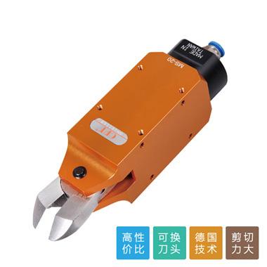 OPT工业级气动剪刀MS-20机械手专用 塑胶水口专用气剪钳F5CTL刀头