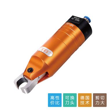 MP-20机械手气动剪F5CT塑胶专用气动剪S5S金属气剪ZS5S不锈钢线剪